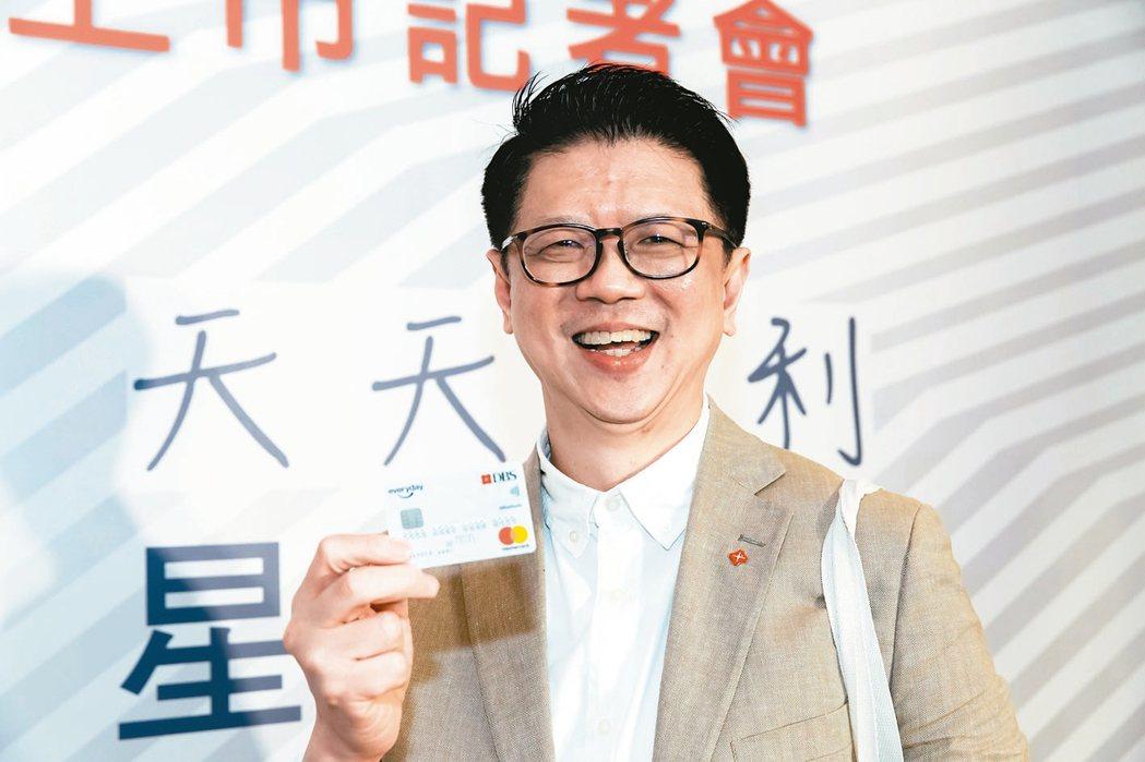 星展銀行(台灣)總經理林鑫川表示,星展台灣3.0在追求永續經營,深耕台灣。 星展...