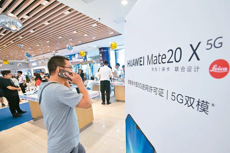 面對來自美國的強力封殺,華為仍於16日正式推出首款5G商用手機「Mate 20 ...