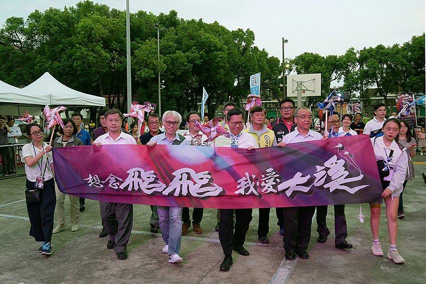 鳳友會及各個團體近千人與桃園市長鄭文燦一起踩街。 大嵙崁文化基金會/提供