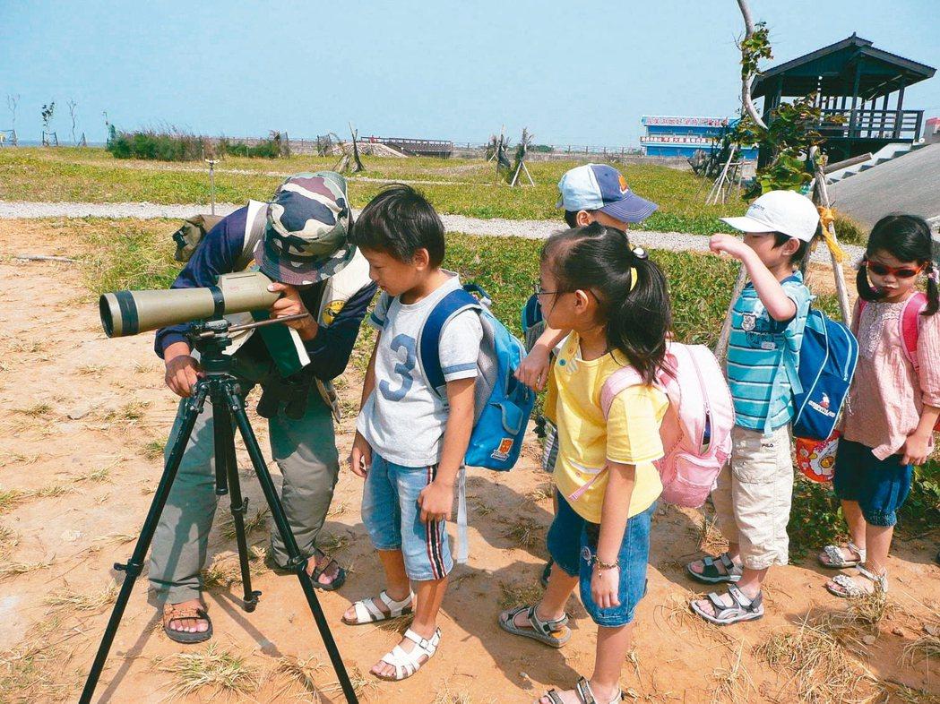 交通部及教育部合作,戶外教學增為每年兩次。圖為小朋友在高美濕地賞鳥。 本報資料照...