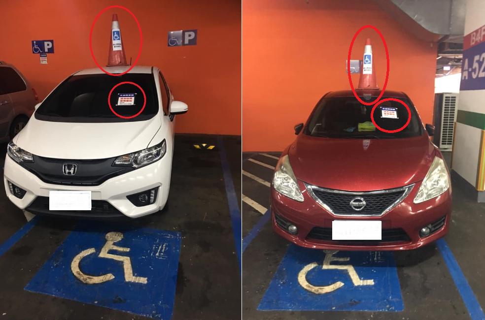 沒想到網友要離開前,竟看到第二輛違規車,他大笑撐兩輛車為「紅白大賞」。圖擷自...