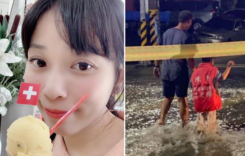 雨中穿著溫議員紅背心的小女孩。圖擷自溫芝樺臉書