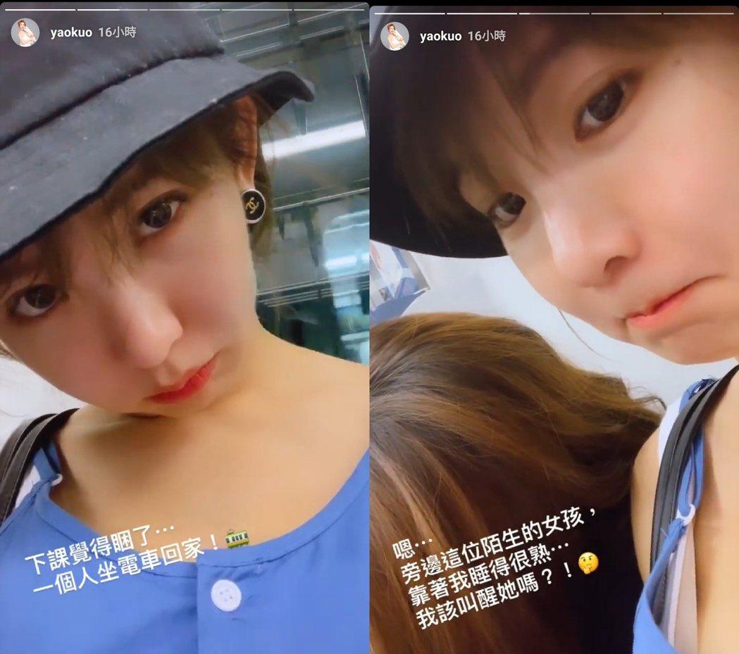 瑤瑤在電車上遇到陌生女孩睡倒在她肩膀。 圖/擷自郭書瑤IG