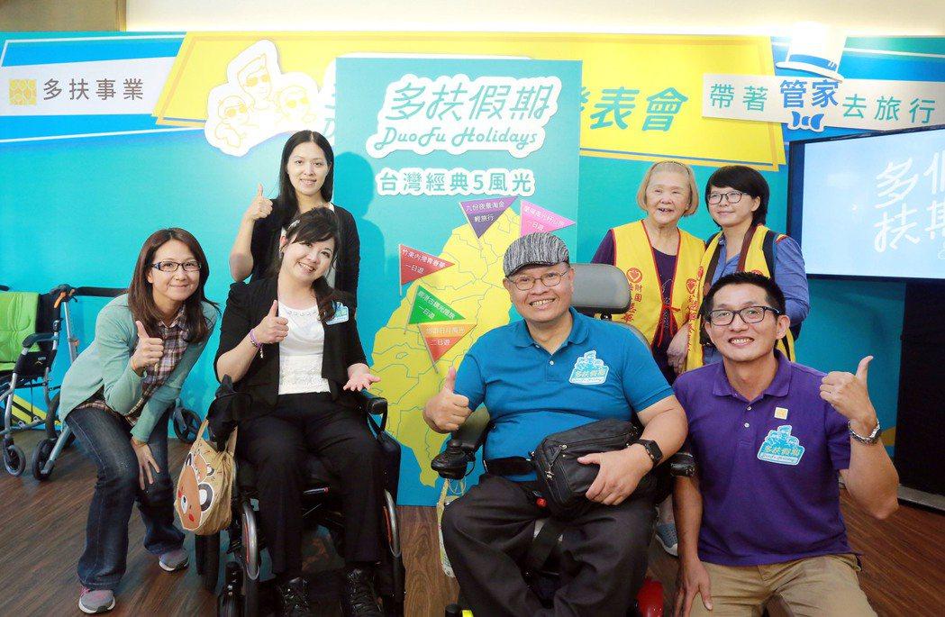 從多扶接送到多扶假期,創辦人許佐夫想打破大眾對身障者、銀髮族的既定印象。 圖/多...