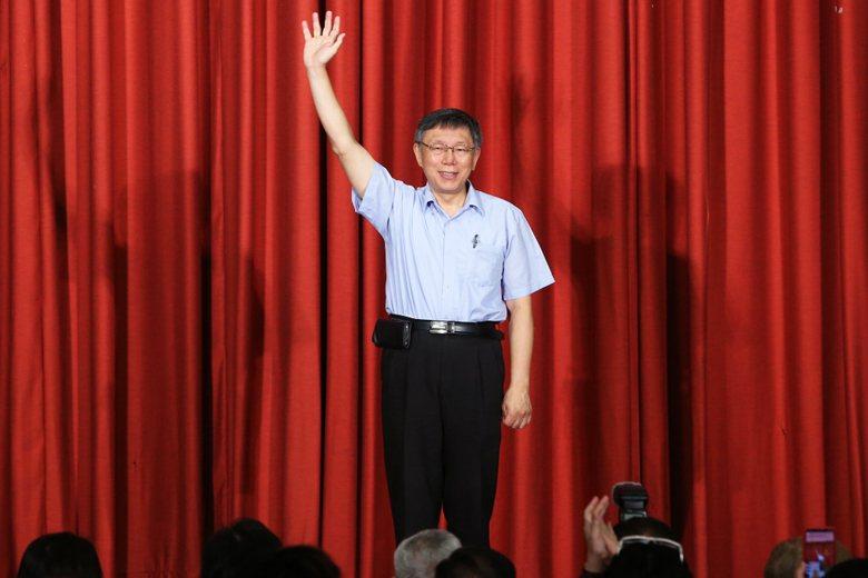 8月6日,台灣民眾黨創立,台北市長柯文哲任第一屆黨主席。 圖/聯合報系資料照