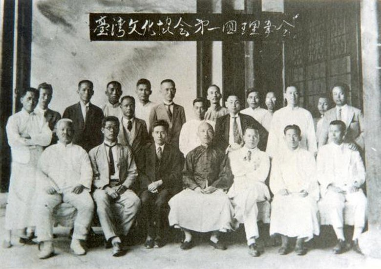 1921年,台灣文化協會成立留影。前排左起第三人為蔣渭水。 圖/維基共享