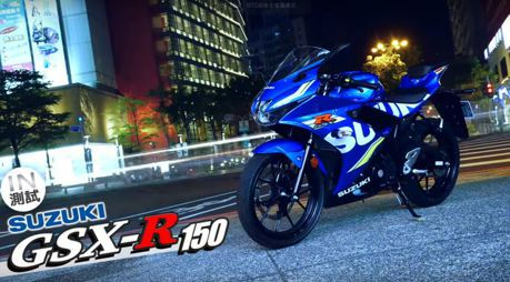 影/萬轉剛好 - SUZUKI GSX-R150