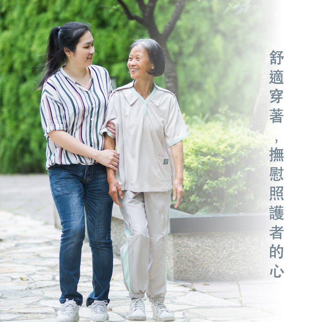 康澄國際專為照護者和失能者量身打造的易穿脫照護衣,不但獲得七國專利,特殊布料可終...