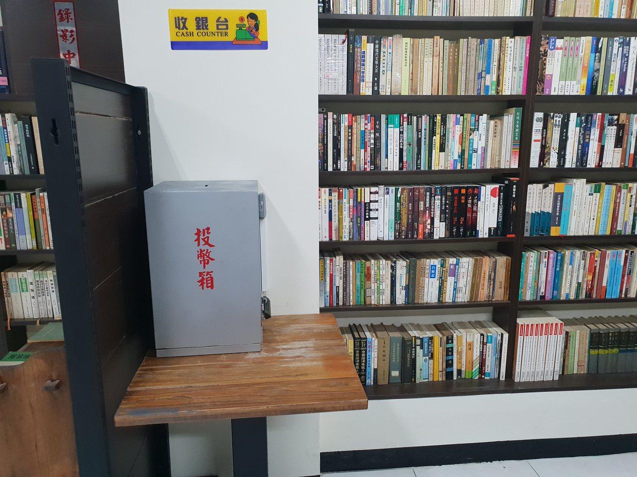 無人書店的收銀台是一個投幣箱,讓讀者良心投錢。記者陳宛茜/攝影