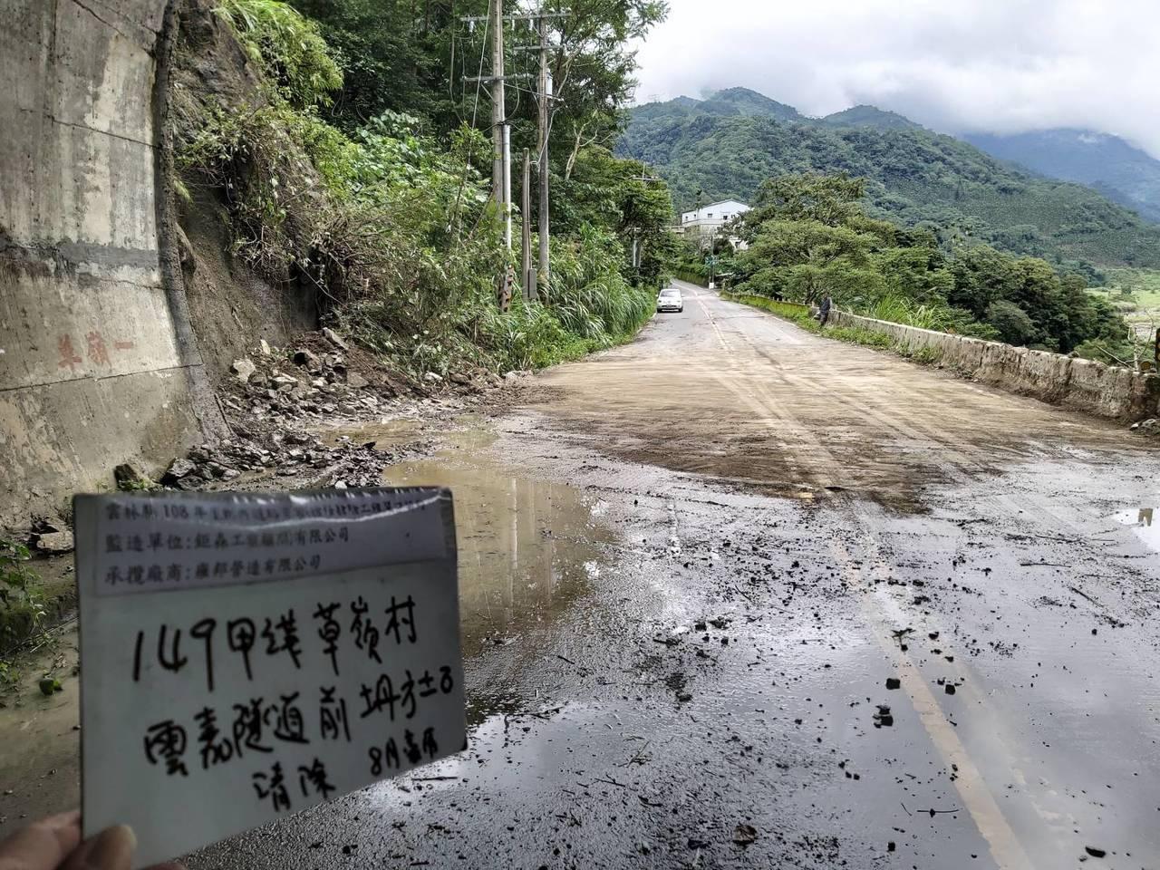 雲林縣古坑鄉149甲42.5K處,今天早上8點多,因大雨邊坡大量土石崩塌,造成道...