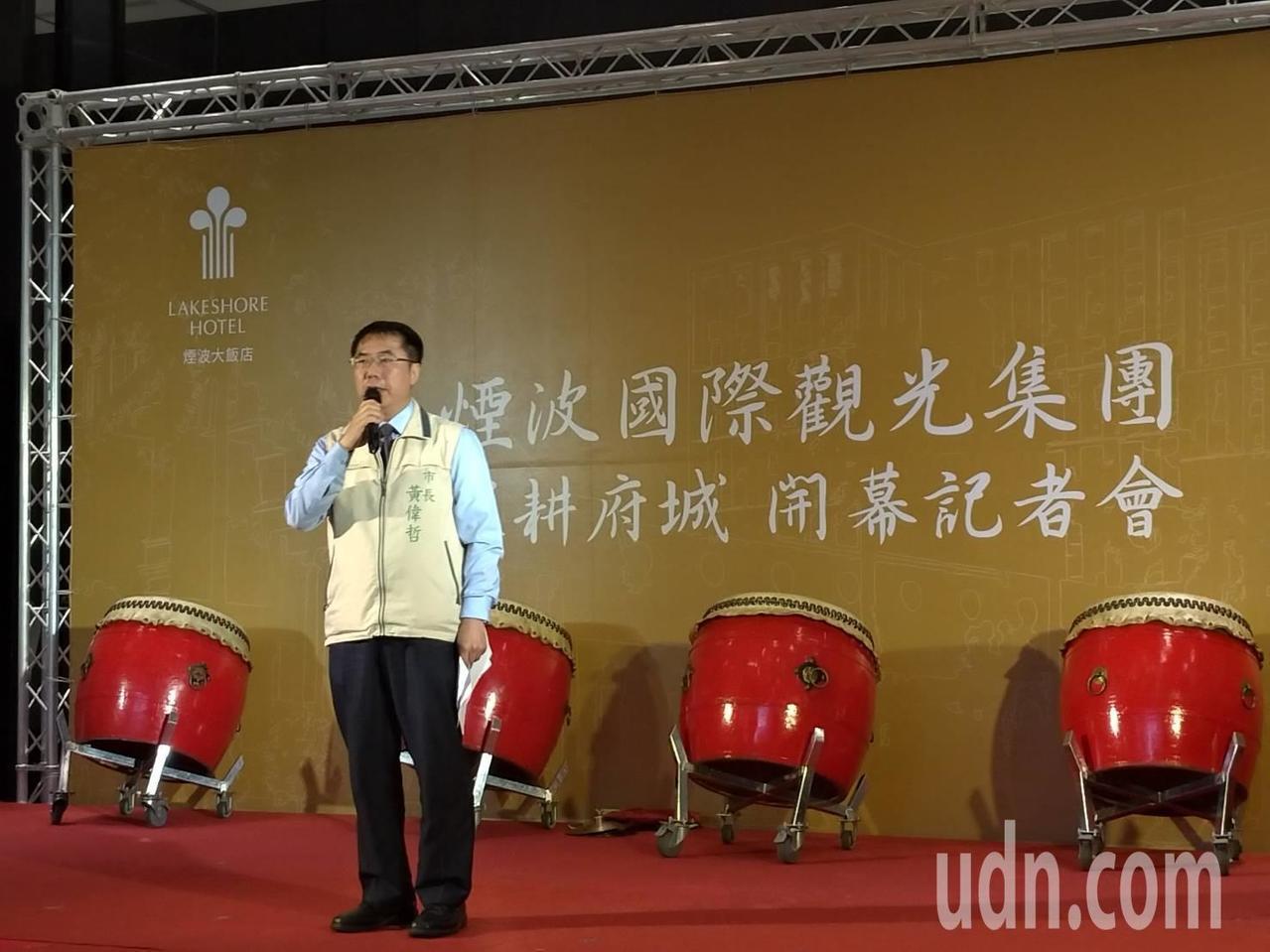洪秀柱計畫參選台南市立委,黃偉哲表示,內部已經做好防颱準備。記者陳俞安/攝影