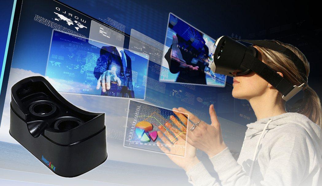 群創無暈眩高解析虛擬實境顯示器。圖/群創提供