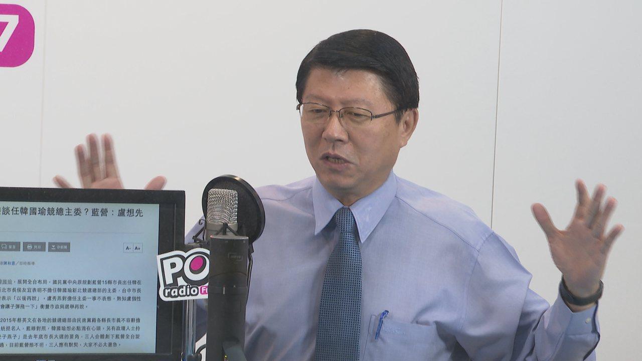 國民黨台南市黨部主委謝龍介接受電台專訪時坦言,洪秀柱堅持「一中同表」的論述,讓地...