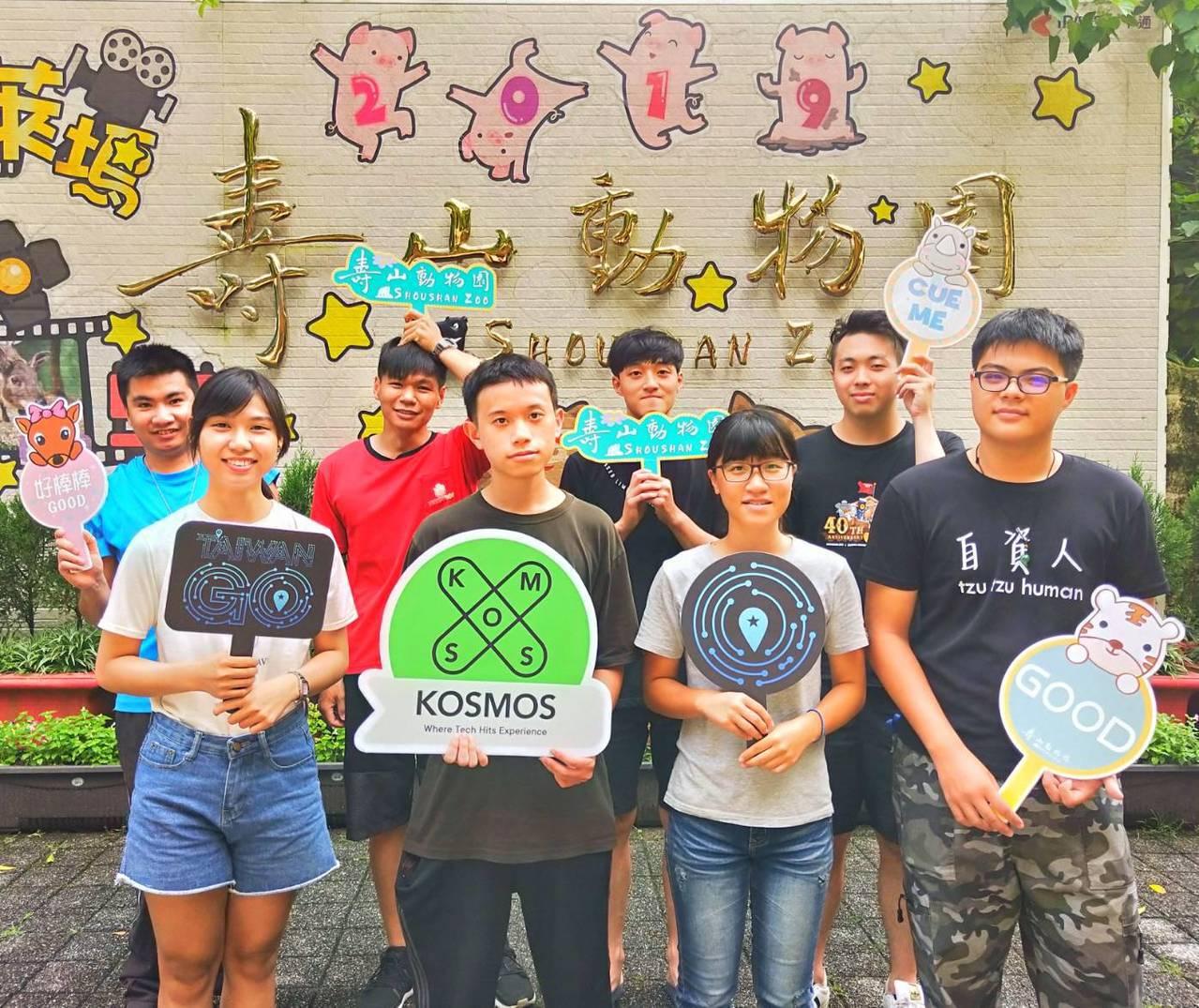 高雄壽山動物園這次合作的Taiwan GO是一款在地化LBS(適地性服務) Ap...