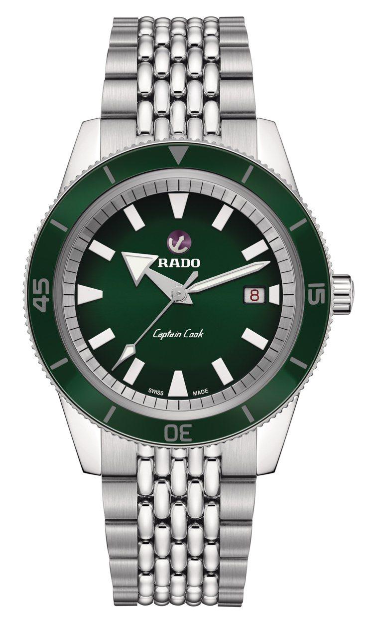 雷達庫克船長系列腕表,不鏽鋼表殼、表鍊搭配綠色陶瓷表圈,約61,900元。圖/R...