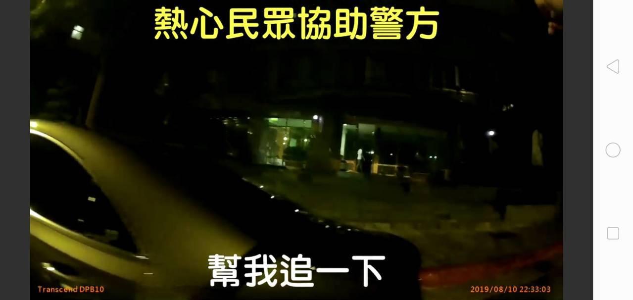 女警拜託民眾協助追捕性侵未遂犯。記者廖炳棋╱翻攝
