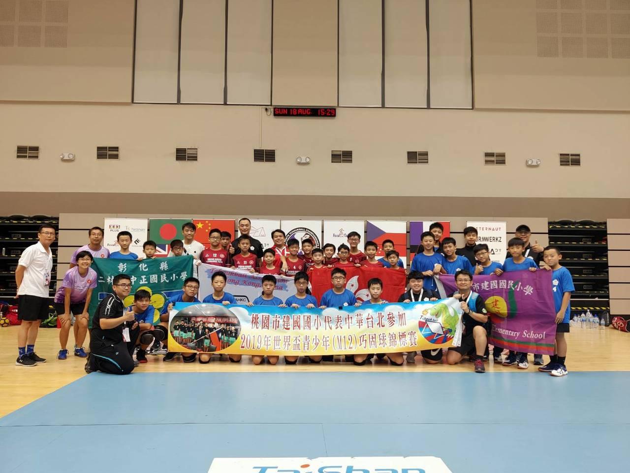 2019世界盃青少年巧固球錦標賽,建國國小奪下U12冠軍。圖/建國國小提供