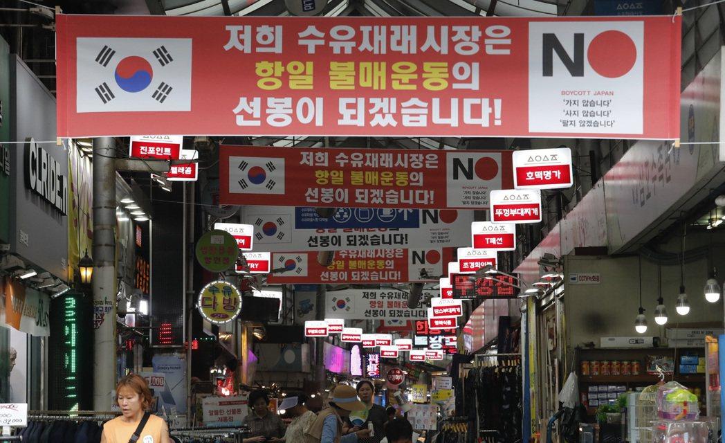 South Korea Japan南韓近來的反日運動愈演愈烈。美聯社