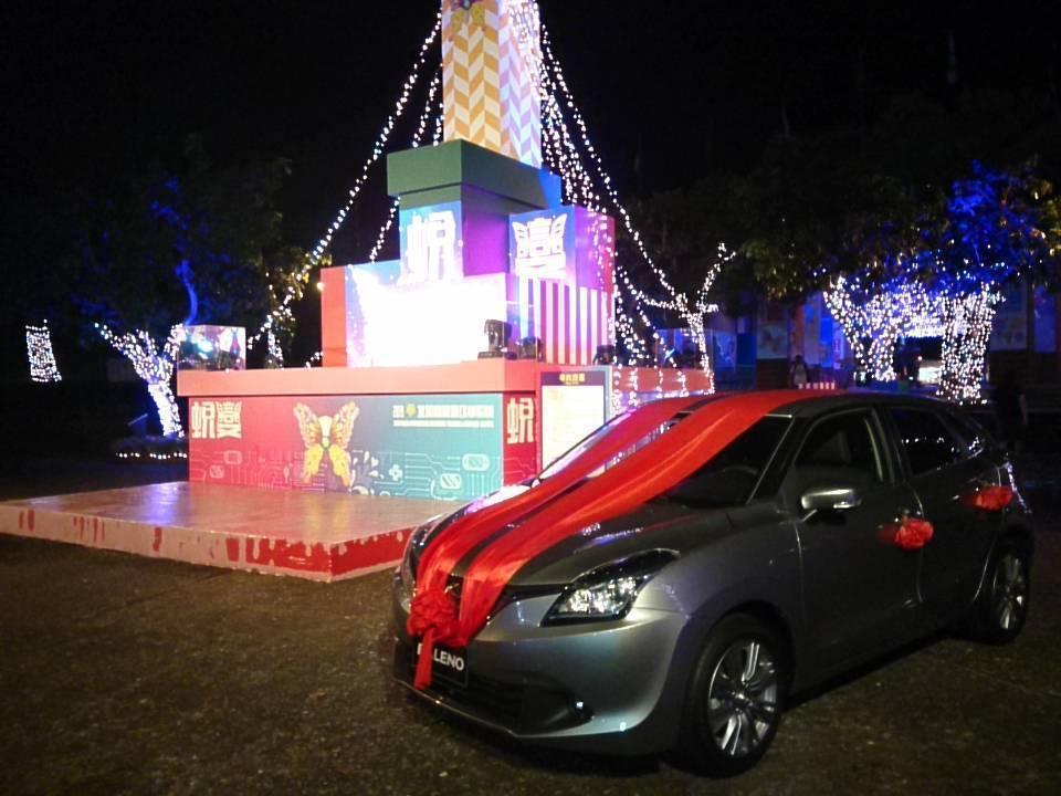 宜蘭國際童玩節的最大獎汽車,目前中獎人還沒有出面領獎。圖/縣府提供
