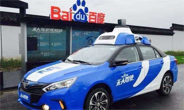 百度無人車團隊的人員激勵方式,採用無人車期權而非百度股票。照片/百度圖庫