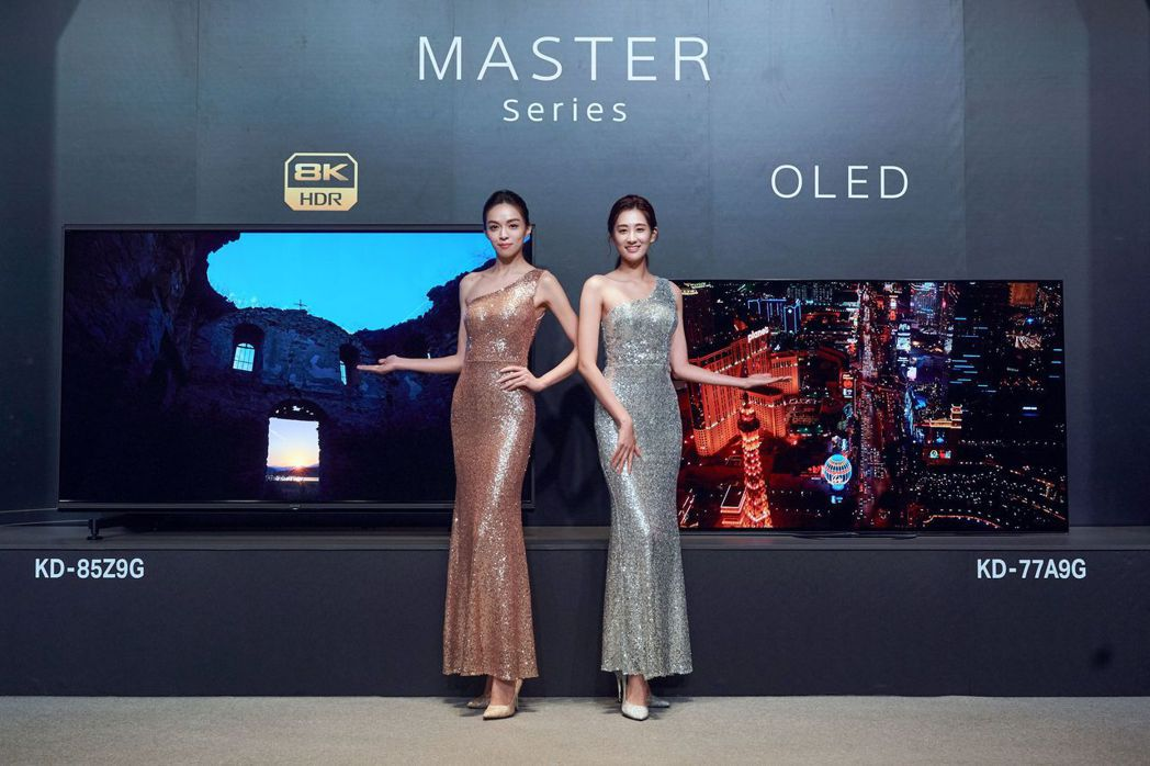 全球知名電視品牌索尼 (Sony) 的2019 Sony BRAVIA MAST...