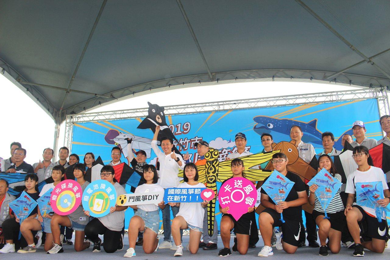 2019新竹市國際風箏節將於8月24日、25日在新竹漁港熱鬧登場,市長林智堅邀請...