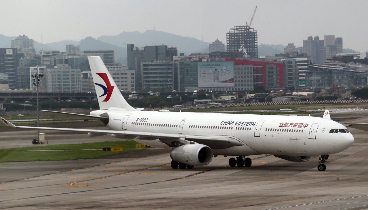 中國東方航空客機昨降落台北松山機場,未來部分航班將從A330廣體客機改為A321...