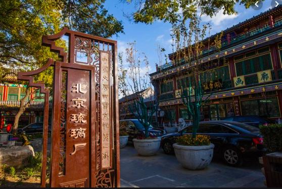 北京琉璃廠書畫市場還有一樣特別吸引人的招數─「承諾回收代賣本店出售的書畫作品」。...