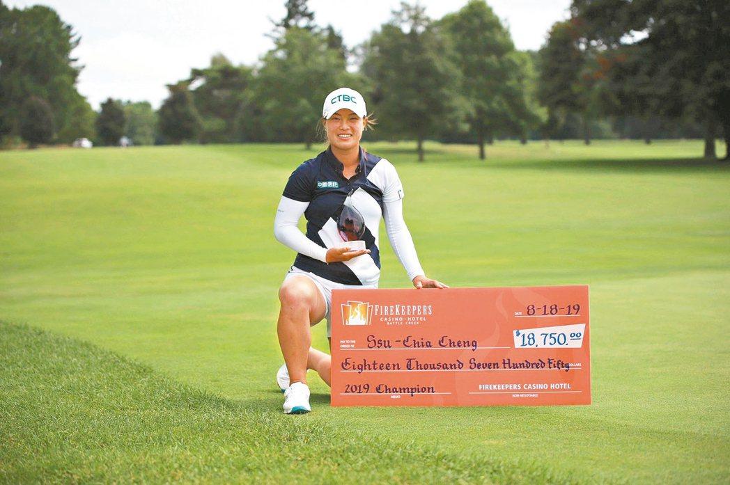 中國信託高球女將程思嘉LPGA Symetra Tour摘冠,為個人職業生涯首勝...