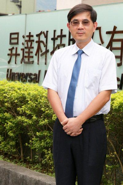 圖為昇達科總經理吳東義。報系資料照/記者胡經周攝影