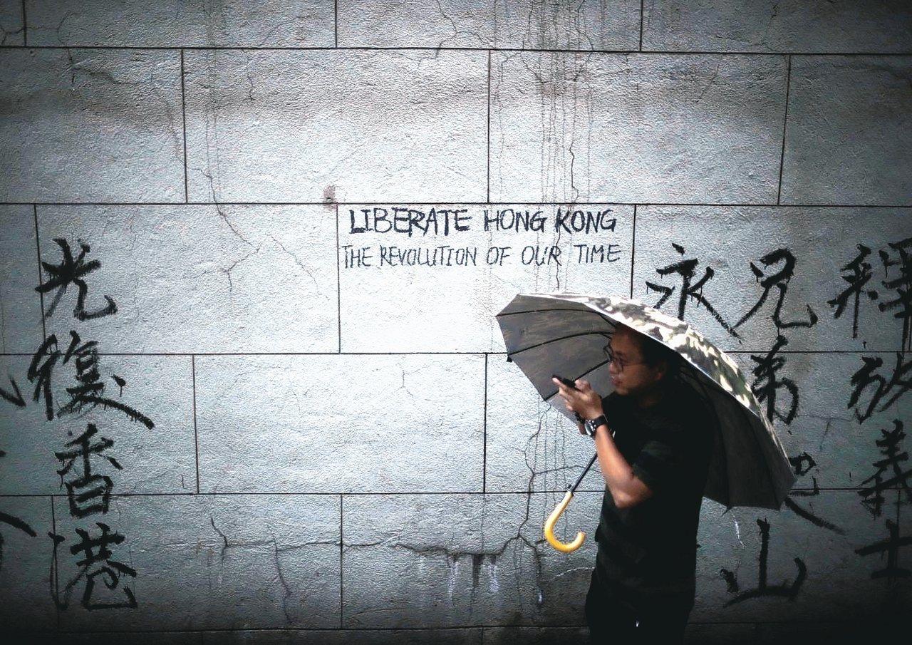 示威浪潮持續,香港民眾反對修訂逃犯條例風波不息。 路透