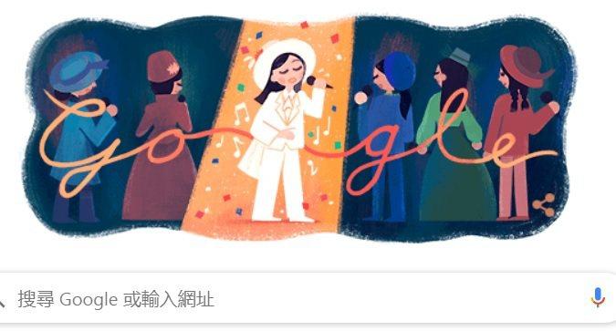 今天是「帽子歌后」鳳飛飛66歲冥誕,Google首頁放上以她為主角的紀念Dood...