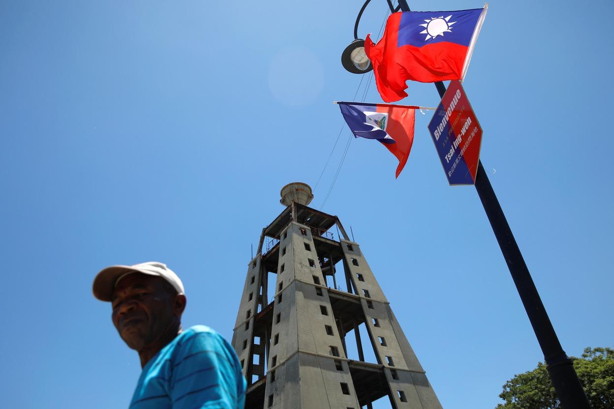 法媒:中國在加勒比海發展 一步步排除台灣存在