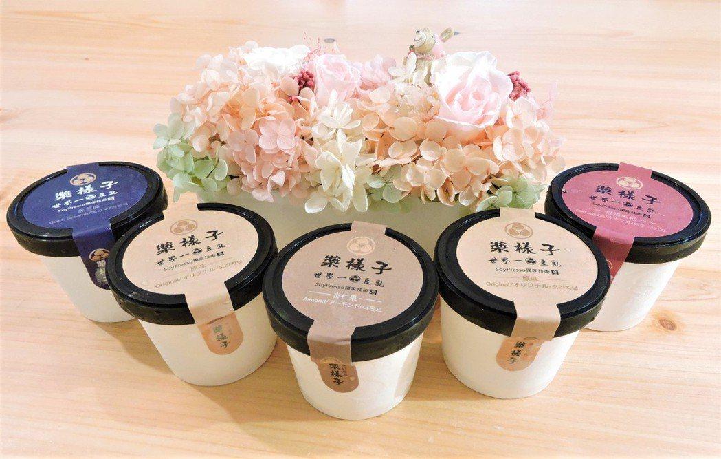 小巧可愛的濃豆乳冰淇淋,是今夏上班族女性解饞的心頭好。 漿樣子/提供
