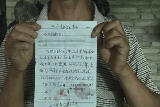 小瓊過往曾與王男提出分手,並答應給他16.8萬人民幣分手費,但簽下欠單後即感後悔...