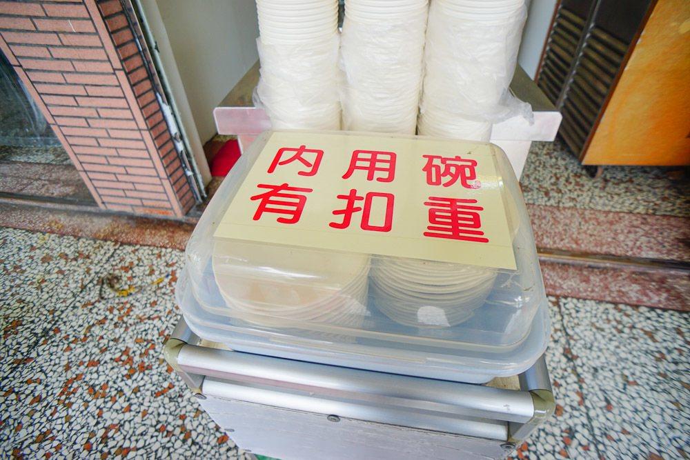 自助秤重的內用碗,重量已先扣除。圖/跟著小虫吃喝玩樂授權提供