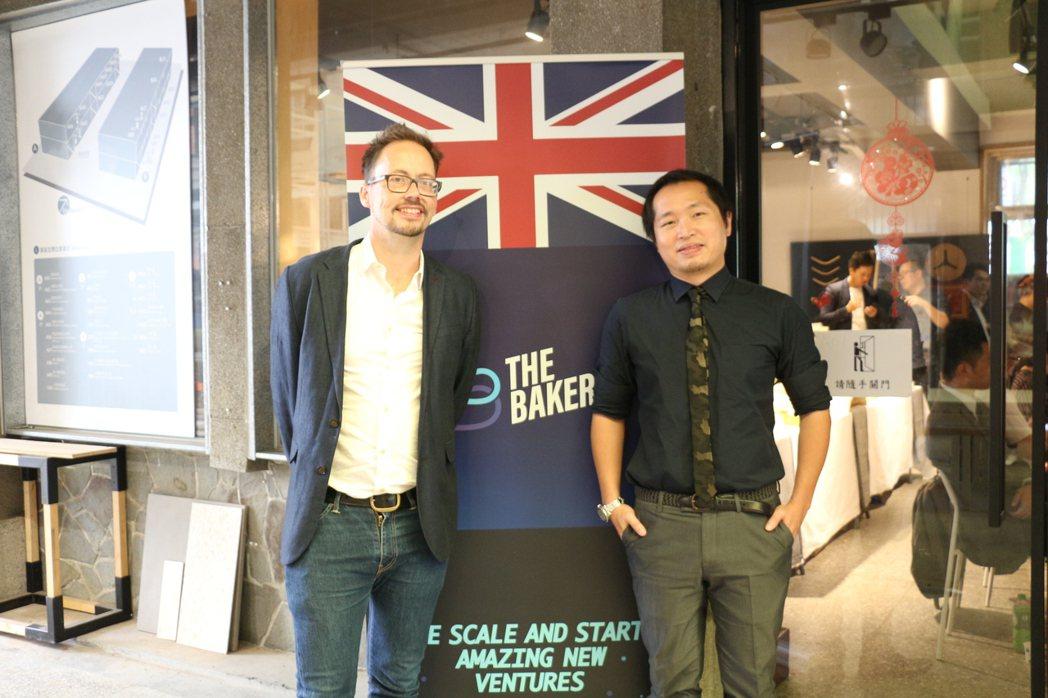 The Bakery台灣合夥創辦人林修平(右)及執行長 Tom Salmon正在...