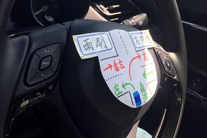 她自製日本「右駕速解圖」引共鳴 網直呼:如果有賣一定買