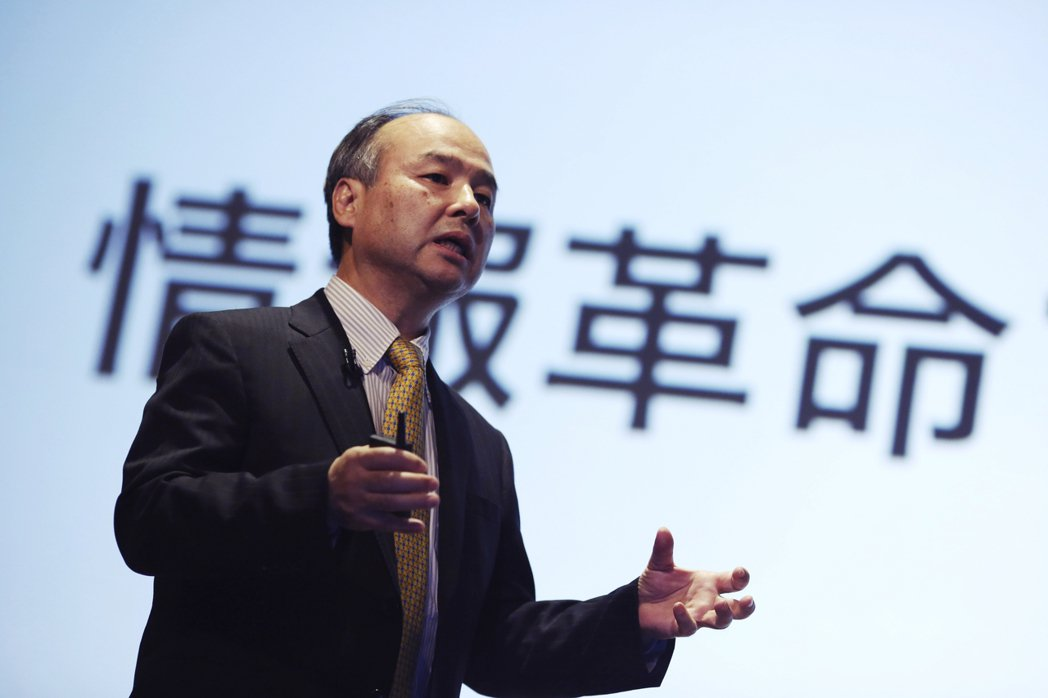 孫正義曾表示:「日本在IT產業上,尤其是AI人工智慧,雖然擁有傲視全球的技術,但...