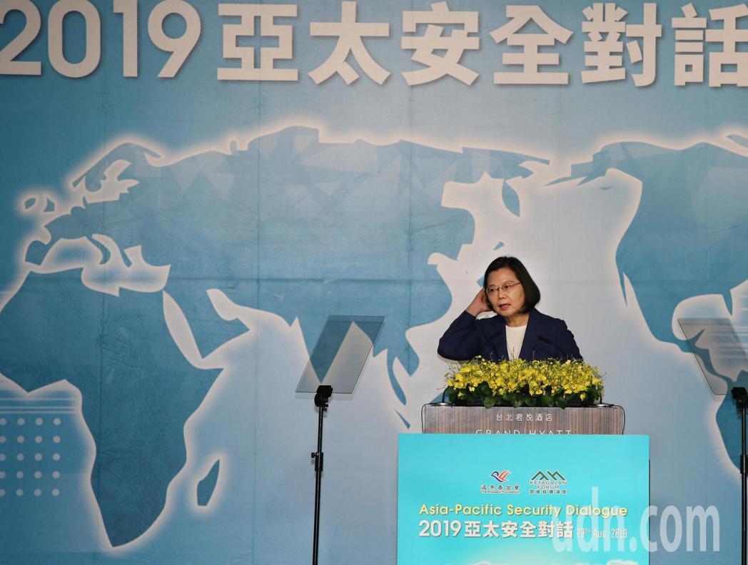 外交部委託「財團法人兩岸交流遠景基金會」在台北君悅酒店舉行「2019凱達格蘭論壇...