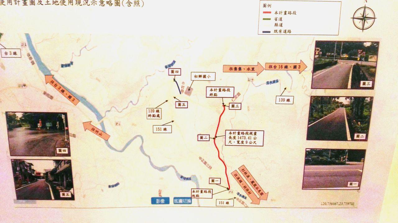 鹿谷鄉公所計劃以原靖山農地辦理拓寬,由南投縣府提升為縣151乙線,以分流解決上下...
