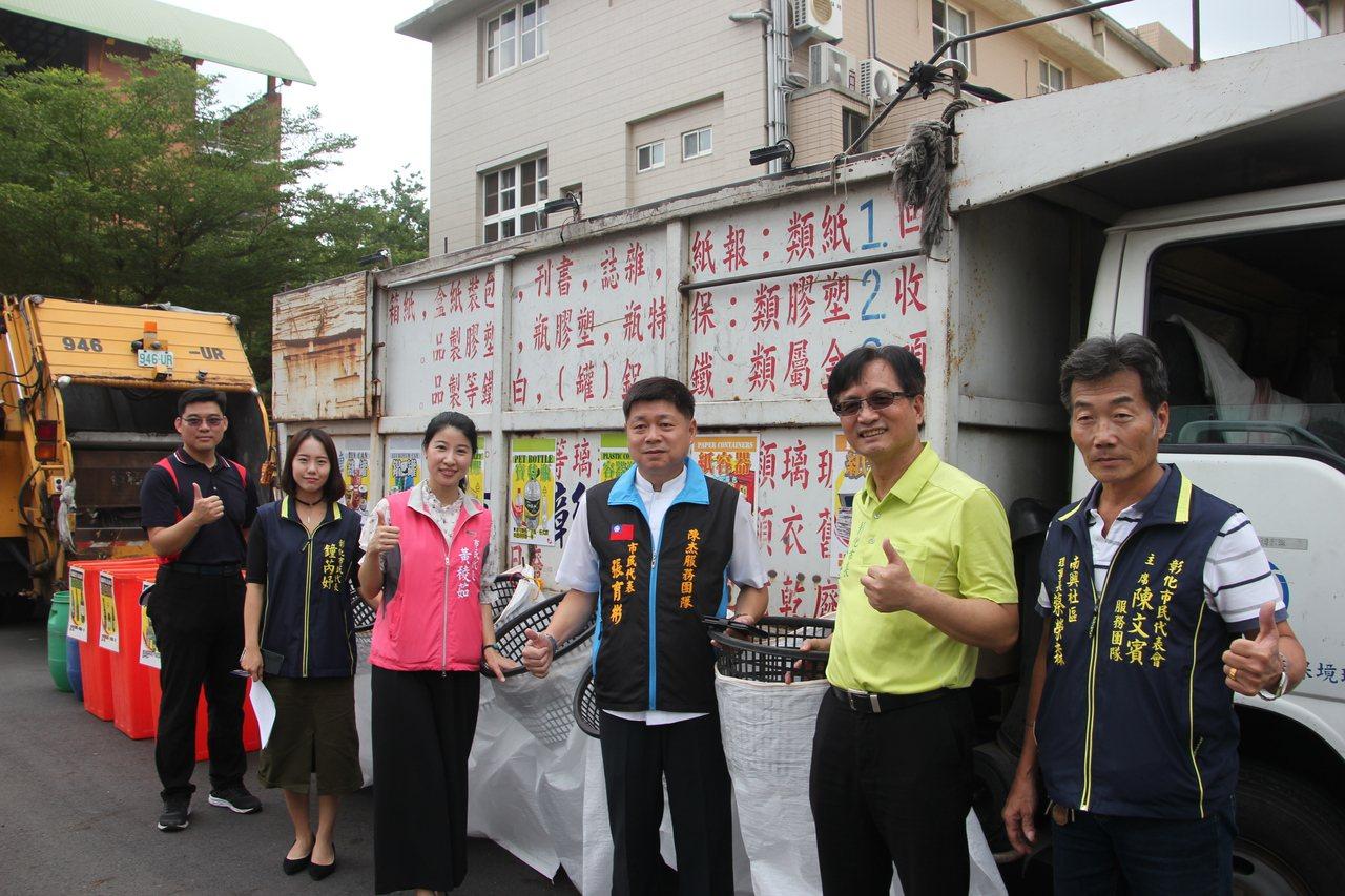 彰化市公所清潔隊9月2日起將試辦夜間定點定時收運垃圾,試辦期間選定十個定點由垃圾...