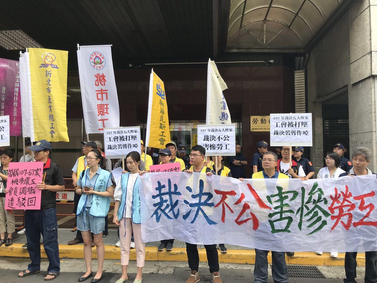 勞團今在勞動部前抗議,高喊「裁決不公,害慘勞工!」。記者葉冠妤/攝影