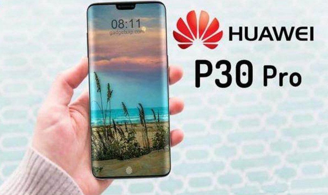 華為P30 Pro智慧手機。圖/華為官網