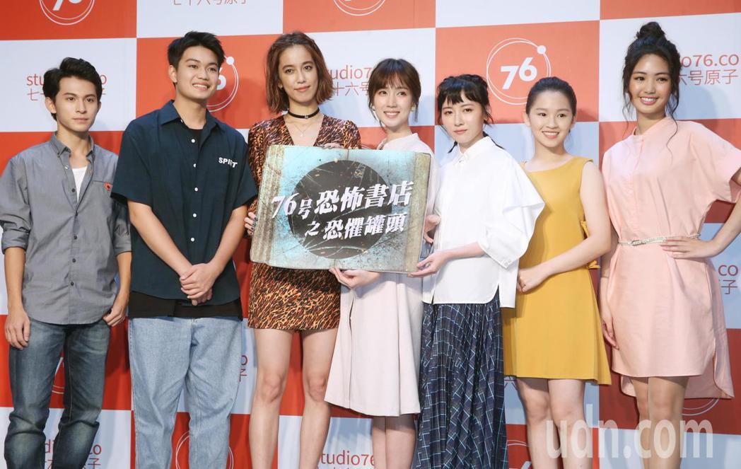 「76号恐怖書店」,林暉閔(左起)、劉子銓、陳庭妮、小薰、饒星星、盧以恩、雷嘉納...