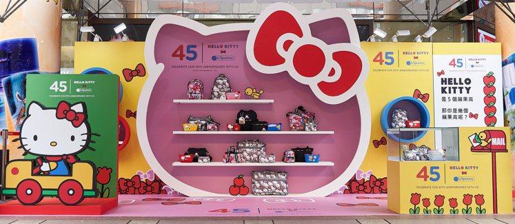 LeSportsac特別在SOGO忠孝館一樓廣場開設Hello Kitty x ...
