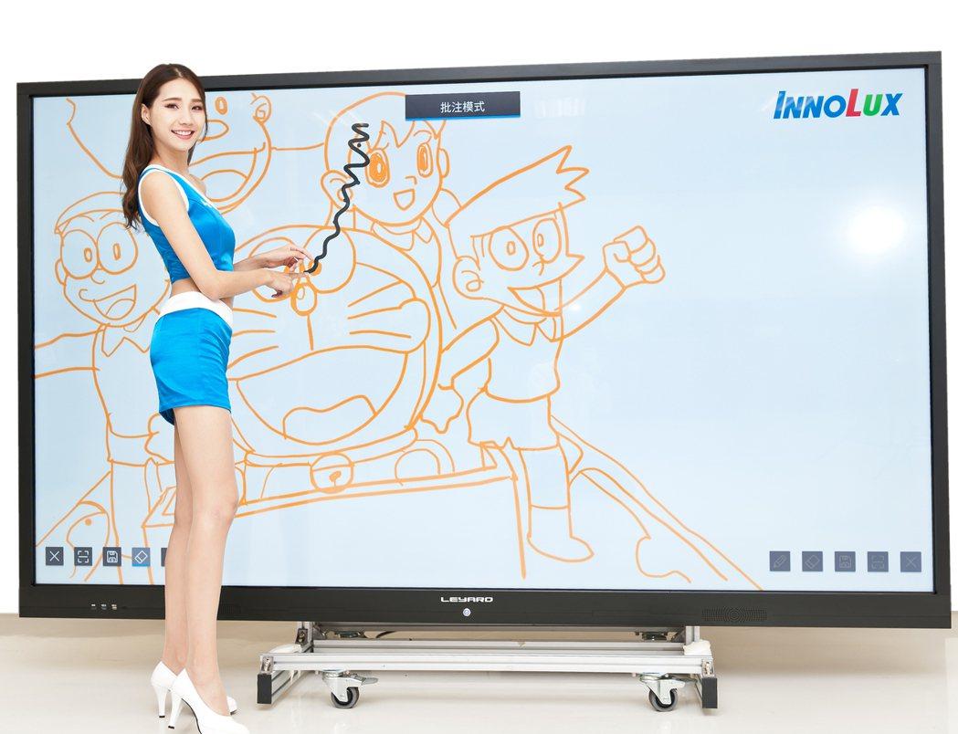群創120吋4K 互動式電子白板。圖/群創提供