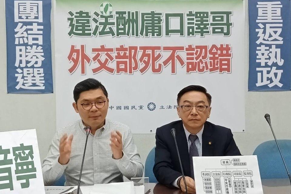 影/口譯哥風波未了 國民黨批監察院不中立