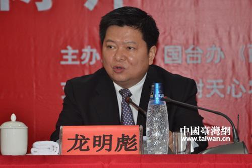 大陸國台辦副主任龍明彪。圖/取自中國台灣網