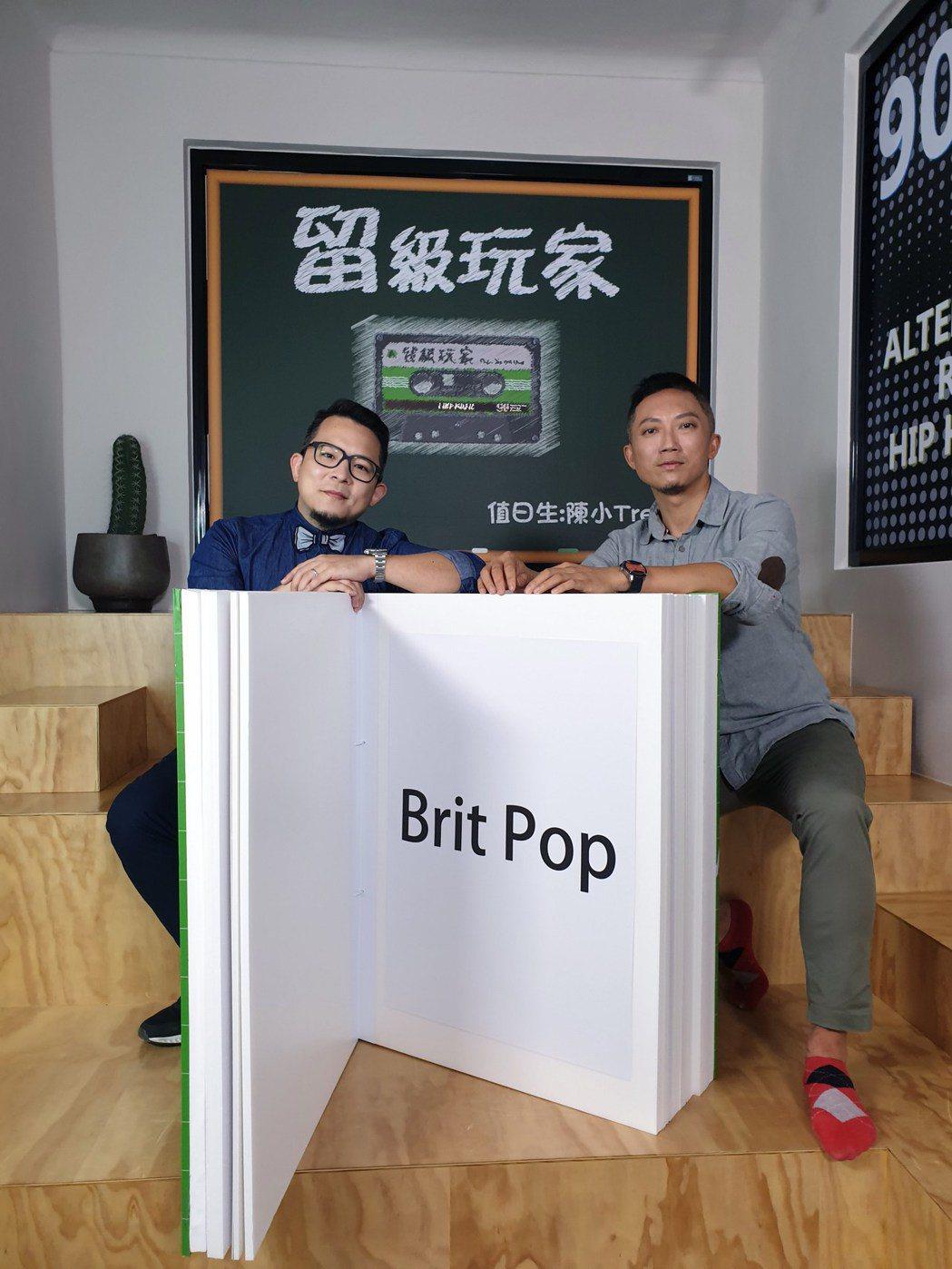 小樹(右)主持新節目,邀來蘇打綠小威當首集嘉賓。圖/新視紀整合行銷提供